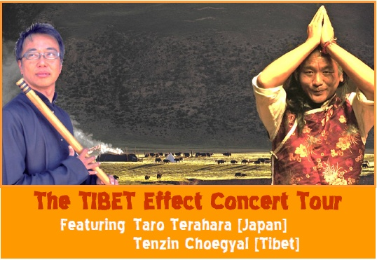 Tibet effect, Shepparton and Dookie