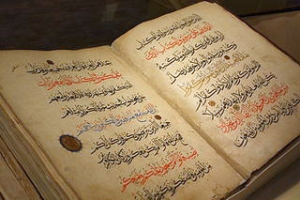 Persian Koran from 12th Century