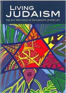 Living Judaism Leaflet Cover