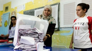 elections in tunisia