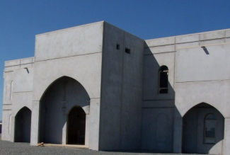 Afghani Mosque, Shepparton
