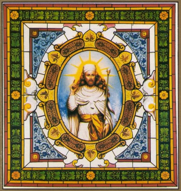 Zoroastrian Worship Eternal Flame Prayer
