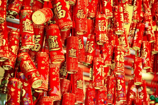 Firecrackers are often used to celebrate Chinese New Year