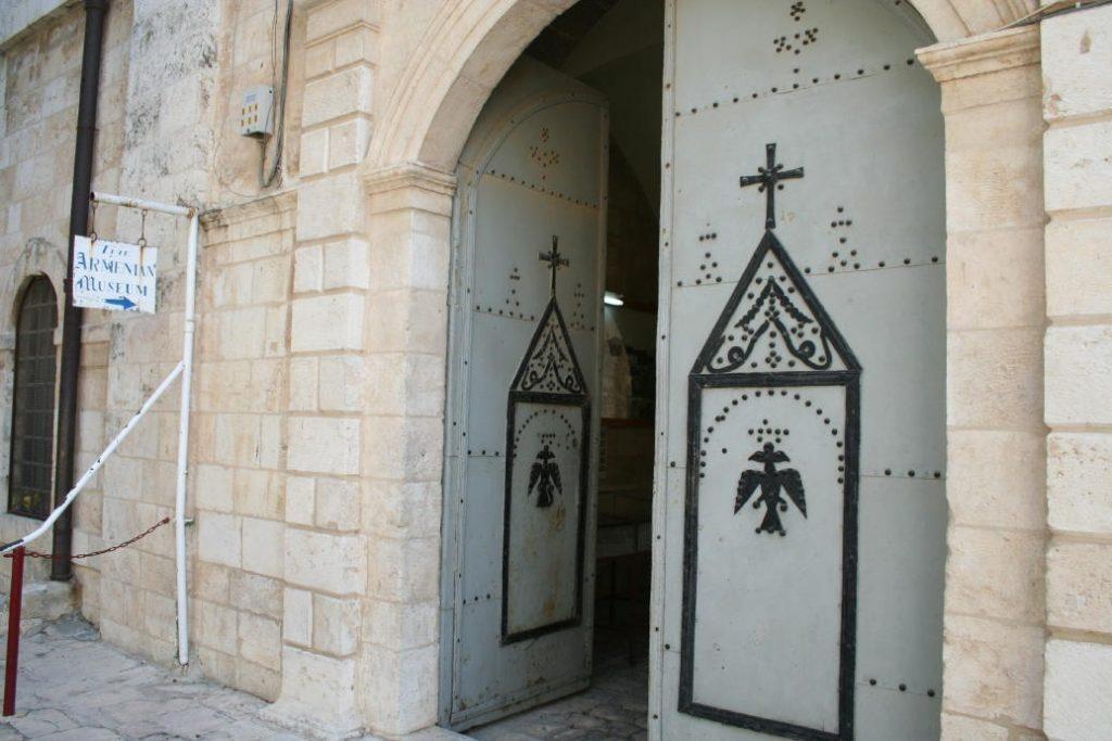 The Armenian Museum, Jerusalem