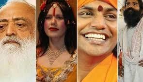 four gurus of India