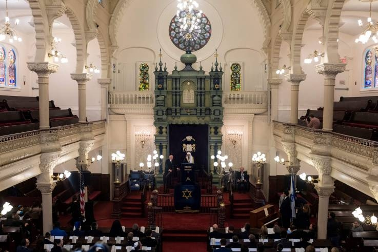 Park East Synagogue in New York City.
