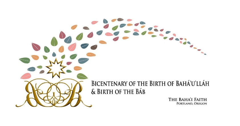 The Bab Bicentenary