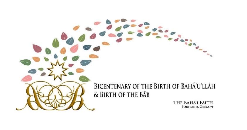 The Bab Bicentenary