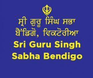 Sri Gur Singh Sabha Bendigo Logo