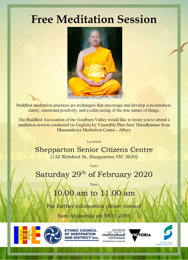 Buddhist Meditation Shepparton Flyer 29 Feb 2020