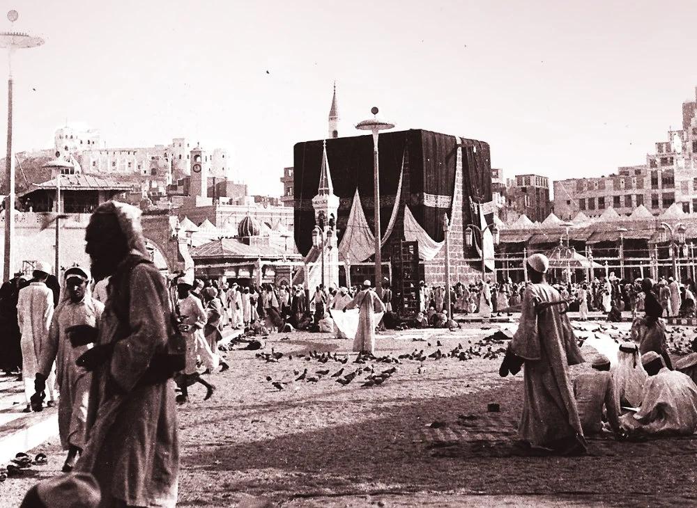 Pilgrims at Mecca in 1954