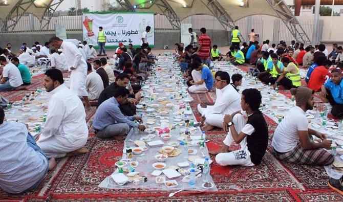 Ramadan Iftar Meal