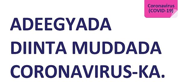 COVID-19 Religious services advice Somali