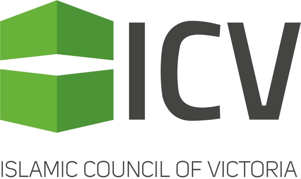 The Islamic Council of Victoria logo