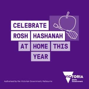 Covid 19 - Rosh Hashannah 5781
