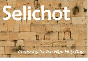 prepare for the High Holy days