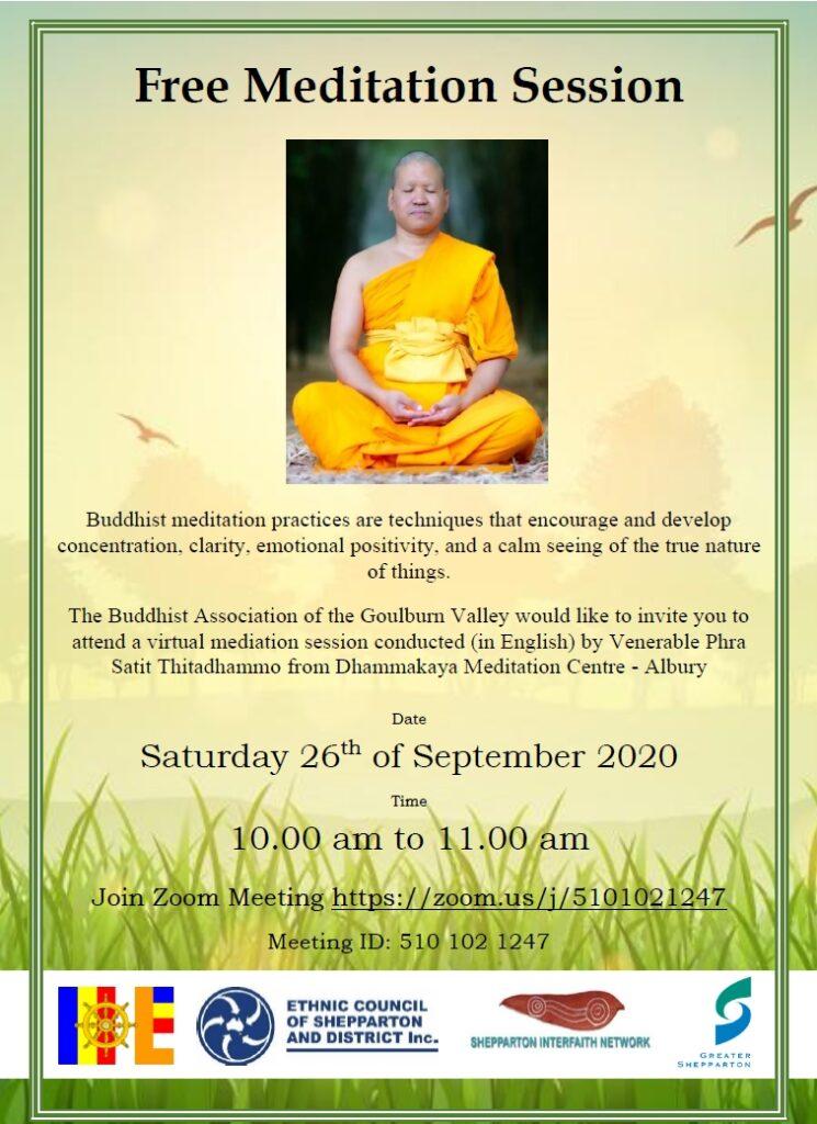 Buddhist Meditation -  September 2020