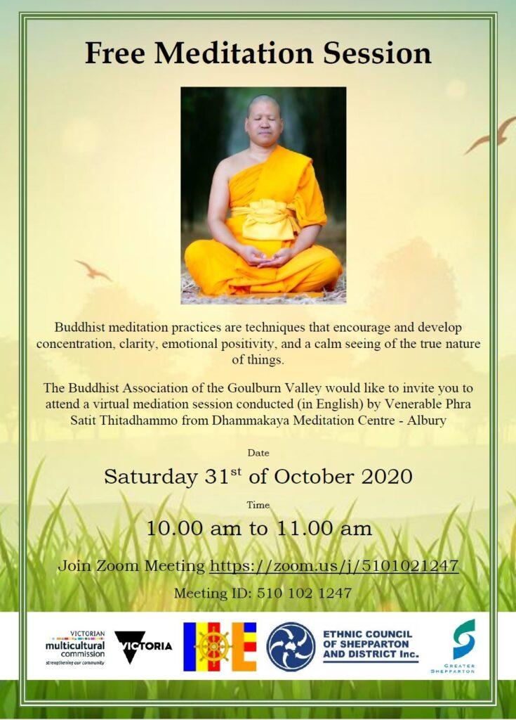 Phra Satit Thitaadhammo