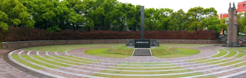 hypocentre of the atomic bombing in Nagasaki.