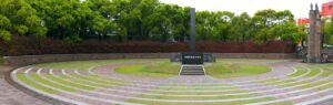 hypocentre of the atomic bombing in Nagasaki.