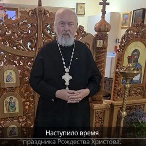 Very Reverend Dr Michael Protopopov OAM