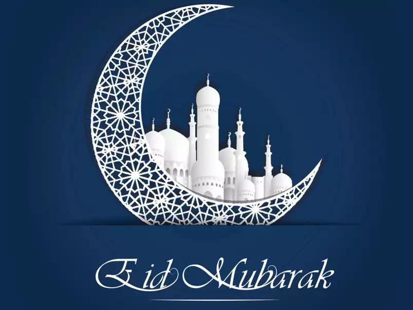 Eid muburak