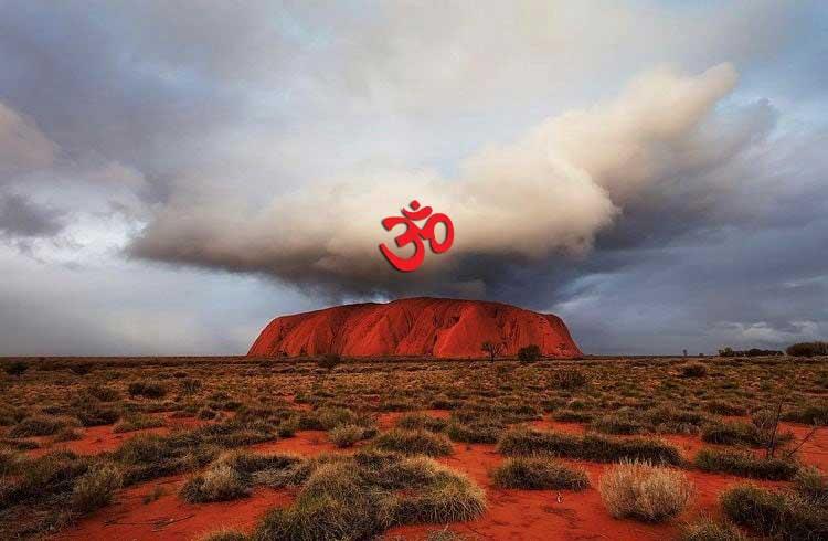 Uluru and Pranava